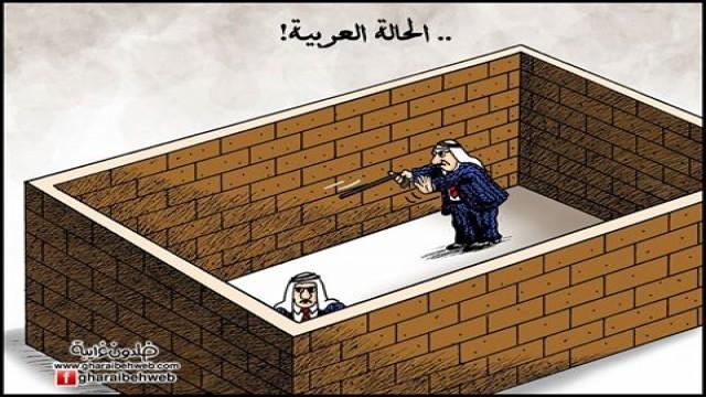 الحالة العربية-خلدون غرايبة